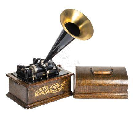 Edison Standard Phonograph With Oak Cabinet