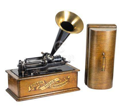 Edison Home Phonograph With Oak Cabinet