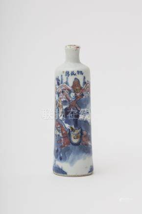 Bottle-shaped snuff bottle with flared base - China, Qing dynasty, Qianlong White porcelain with