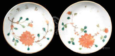 Two Qing Chinese Celadon Plates