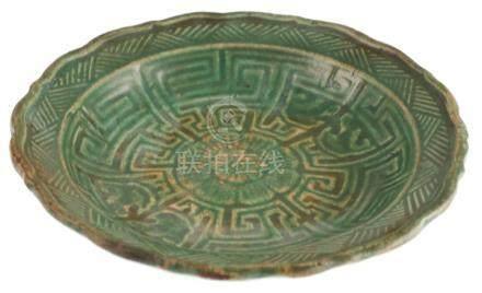 Chinese Yuan/Ming Southern Lead Glazed Dish