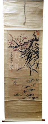 Old Chinese Watercolor of Bamboo and Shrimp