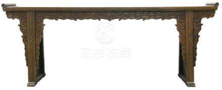 Chinese Hand Carved Altar Table