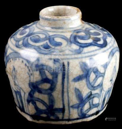 Chinese Ming Swatow Deer Jar, Kintsugi