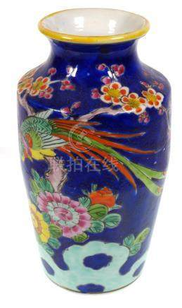 Chinese Porcelain Vase w/ Peacocks