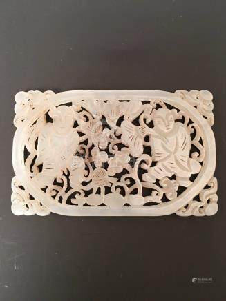 Chinese  Jade  Pendant With Openwork Carve