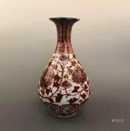 Chinese Copper Red Yu Hu Chun Vase