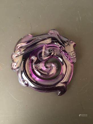Chinese Purple Crystal Pendant