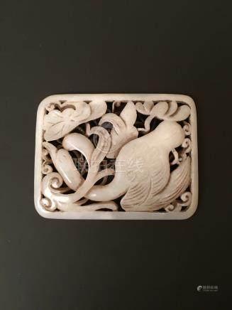Chinese White Jade Duck Pendant