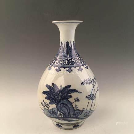 Chinese Blue&White Yuhuchun Vase With Qianlong Mark