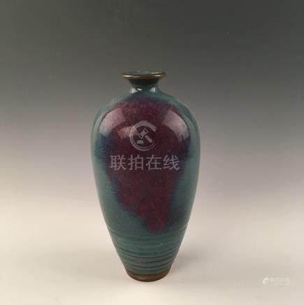 Chinese Jun Ware Plum Vase