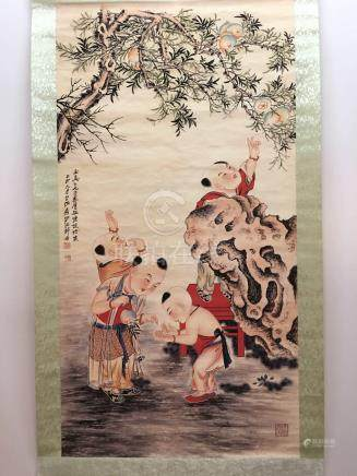 Chinese Hanging Scroll of Children Playing With Da Qian Signed