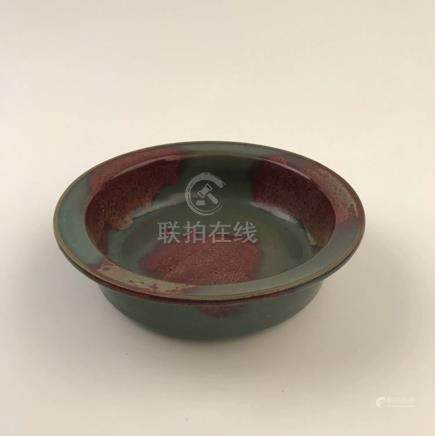 Chinese Jun Ware Washer