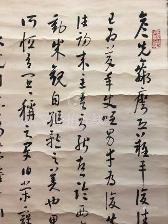Chinese Hanging Scroll of Caligraphy In Cursive Script