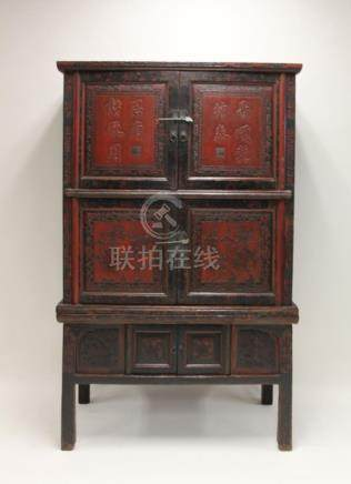 Antique Chinese Carved Wood & Lacquer Cabinet