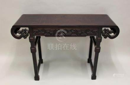 19C Antique Chinese Rosewood Alter Table