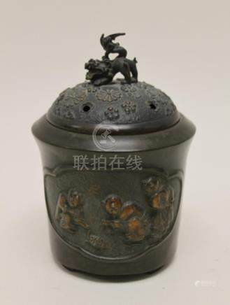 Antique Oriental Censer Children w Turtle Lion