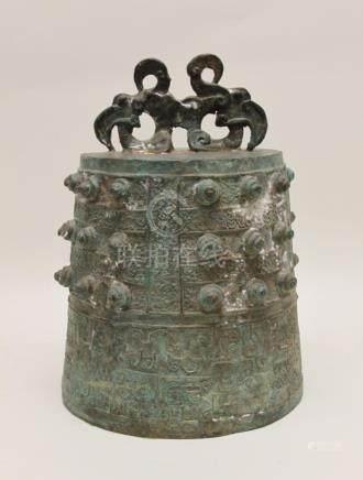 """Archaic Form Chinese Bronze """"Bo Zhong"""" Ritual Bell"""