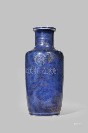 A CHINESE POWDER BLUE-GROUND 'LANDSCAPE' ROULEAU VASE KANGXI 1662-1722 Painted in gilt with a
