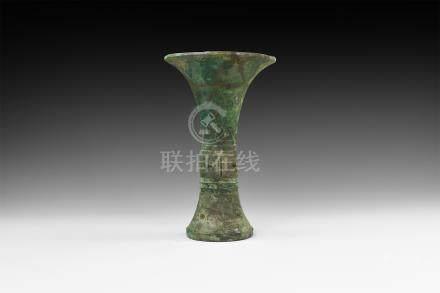 Chinese Shang Archaic Gu Wine Vessel
