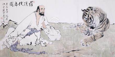 CHINESE SCROLL PAINTING OF MAN WITH TIGER