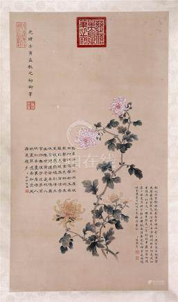 CHINESE SCROLL PAINTING OF FLOWER WITH CALLIGRAPHY