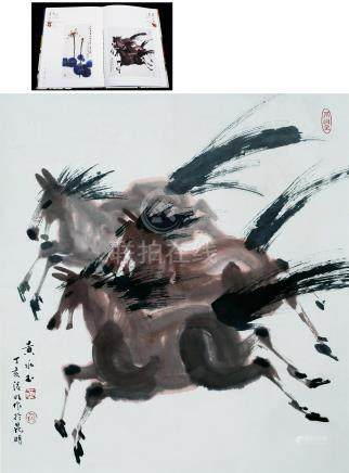 CHINESE SCROLL PAINTING OF HORSE WITH PUBLICATION