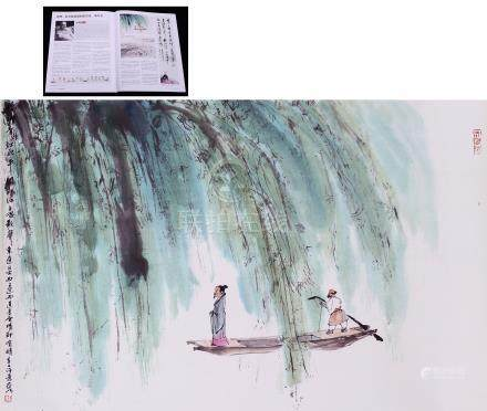 CHINESE SCROLL PAINTING OF MEN IN BOAT WITH PUBLICATION