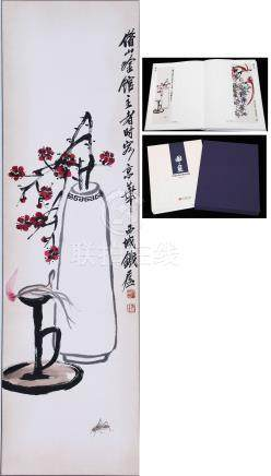CHINESE SCROLL PAINTING OF FLOWER IN VASE WITH PUBLICATION