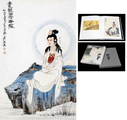 CHINESE SCROLL PAINTING OF SEATED GUANYIN WITH PUBLICATION