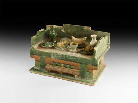 Chinese Ming Table and Fruit Offering