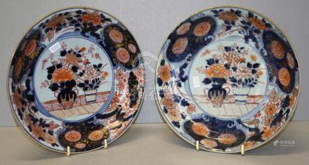 Pair good Japanese Imari shallow bowls