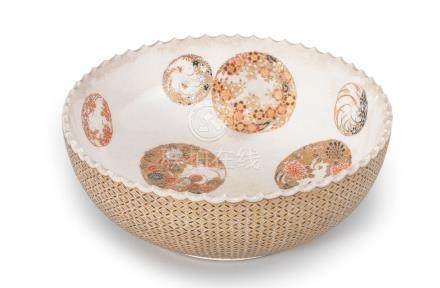 A Satsuma bowl and a Satsuma vase Meiji era, late 19th/early 20th century (2)