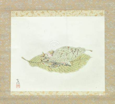 Fish served on a Leaf Maeda Seison (1885-1977) (2)