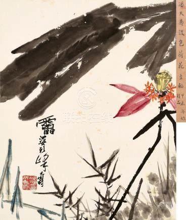 Attributed to Pan Tianshou (1897 - 1971) Lotus Pond
