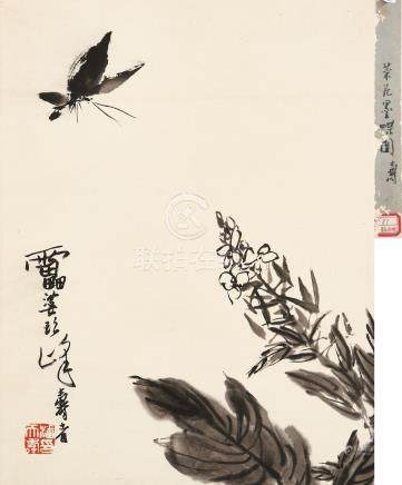 Attributed to Pan Tianshou (1897 - 1971) Butterfly in Ink