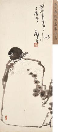 Attributed to Pan Tianshou (1897 - 1971) Perching Bird
