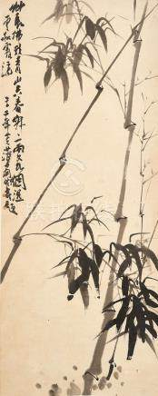 Attributed to Pan Tianshou (1897 - 1971) Bamboo