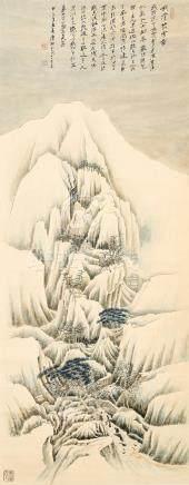 Mi Gengyun (1910-1998)  Snowclad Mount Emei