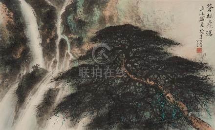 Li Xiongcai (1910 - 2001) Waterfall