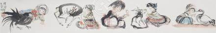 Cheng Shifa (1921 - 2007) Children and Animals