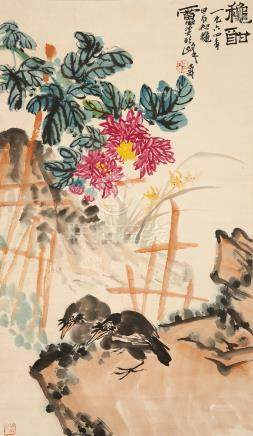 Attributed to Pan Tianshou (1897 - 1971) Mynas under Chrysanthemum