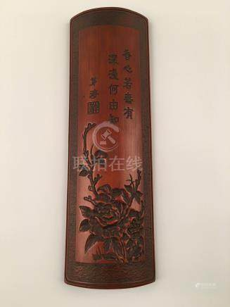 Chinese Baboo Armrest With Peony Patern