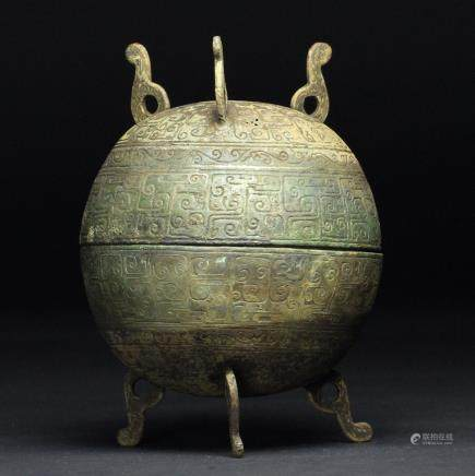 CHINESE BRONZE FOOD VESSEL