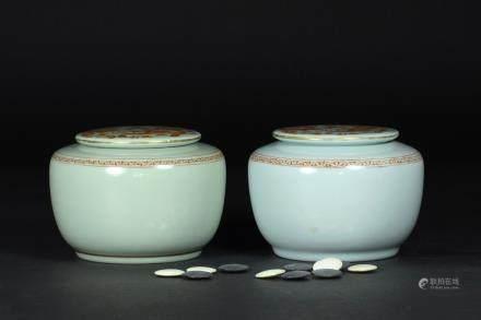CHINESE CELADON GLAZED DRAGON PORCELAIN JAR, PAIR