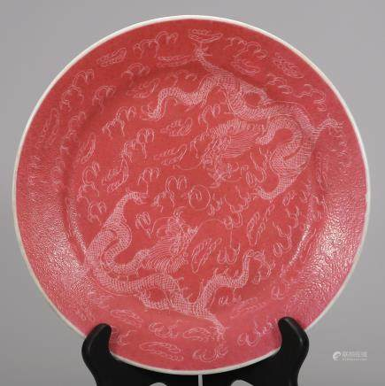 CHINESE PORCELAIN DRAGON PLATE