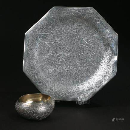 (2pc) INDIAN SILVER TABLE ITEMS