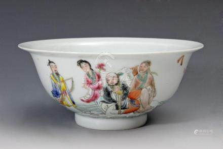 A 20th century Chinese Republic porcelain bowl with the Eigh