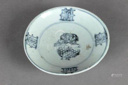 An 18th century Qing porcelain plate
