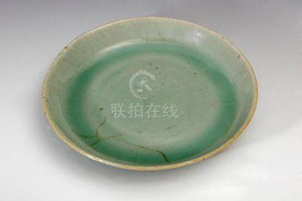An 18th century Chinese celadon porcelain plate from the Qin
